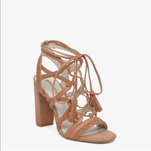 BCBGeneration Ronny tan suede strappy heels